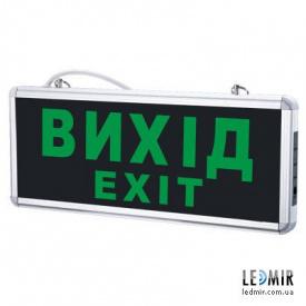 Аккумуляторный аварийный светодиодный светильник Lebron Выход EXIT односторонний