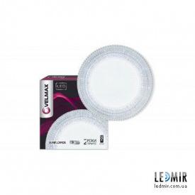 Светодиодный светильник Velmax Smart Light V-CL-SUNFLOWER-70S 70W-3000-6500K