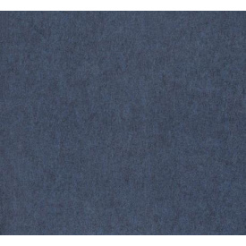 Коммерческий ковролин Beaulieu Real Xeno 5546