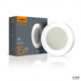 Світлодіодний ART світильник Videx коло 15W-5000K Білий