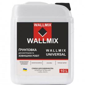 Грунтовка Wallmix Universal 10 л
