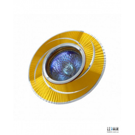 Светодиодный светильник Right Hausen Полосы MR16 Золото