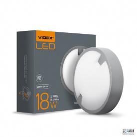 Светодиодный светильник Videx круг 18W-5000K Серый