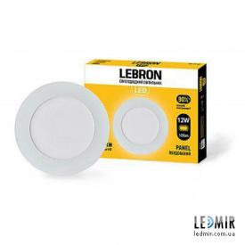 Светодиодный светильник Lebron Круг 12W-4100K