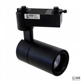Светодиодный трековый светильник Horoz ATLANTA-20 20W-4200K черный