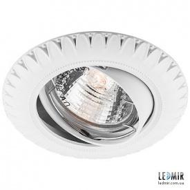 Светодиодный светильник Feron DL6051 MR16 Белый