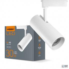 Светодиодный трековый светильник Videx 30W-4100K белый