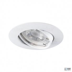 Светодиодный светильник Kanlux Luto CTX-DT02B-W MR16 Белый