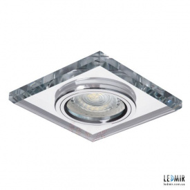 Встраиваемый светильник Kanlux MORTA CT-DSL50-SR G5.3 Серебряный
