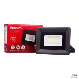 Светодиодный прожектор Vestum 20W-6500K