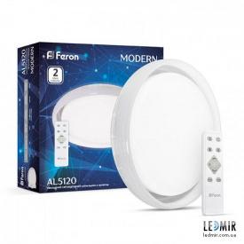 Светодиодный светильник Feron Smart Light AL5120 Modern 60W-3000K-6500K