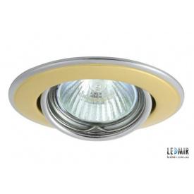 Светодиодный светильник Kanlux BASK CTC-5515-PG/N MR16 Никель золотой
