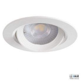 Светодиодный светильник Kanlux ARME Круг 5W-3000K белый