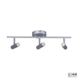 Светодиодная люстра Kanlux TUME 3x6W-3000K серый