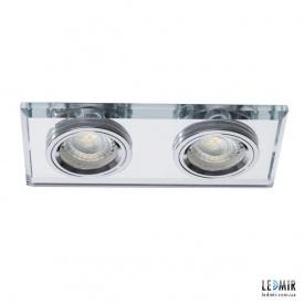Встраиваемый светильник Kanlux MORTA CT-DSL250-SR G5.3 Серебряный