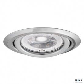 Светодиодный светильник Kanlux Argus CT-2115-C MR16 Хром