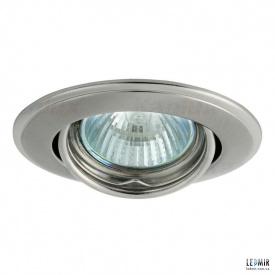 Светодиодный светильник Kanlux Horn CTC-3115-SN/N MR16 Сатин