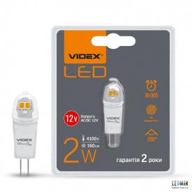 Светодиодная лампа Videx керамика G4-2W-4100K
