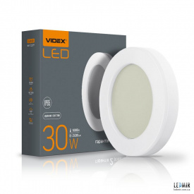 Светодиодный ART светильник Videx круг 30W-5000K Белый