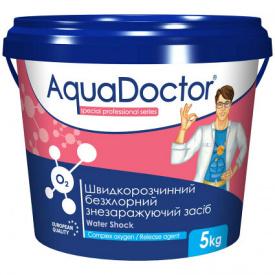 Кисень AquaDoctor O2 5 кг.