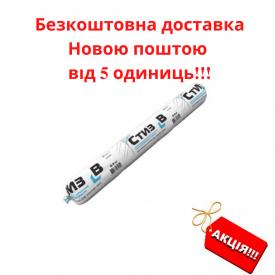 Акриловый герметик СТИЗ-В марка 6 для внутренних работ при монтаже окон согласно ДСТУ 0,9 кг САЗИ