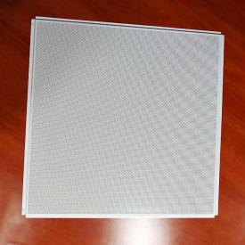 Алюминиевая кассета для потолка Армстронг перфорированная белая