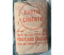 Цемент М-550 Д-0 25 кг