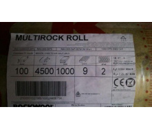 Мінеральная вата Rockwool Multirock 100 мм