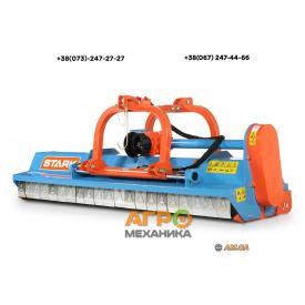 Мульчирователь STARK KDX 220 (2,2 м) c гидравликой и с карданом