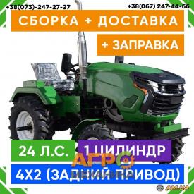 Мототрактор Zubr Z-250 New (фреза 1,2 м) 2020 (T24)