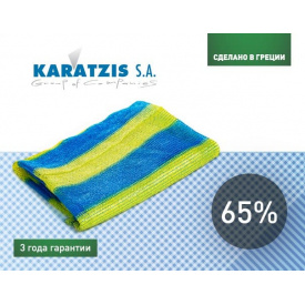 Сетка для затенения KARATZIS желто-голубая 65% (4x10м)