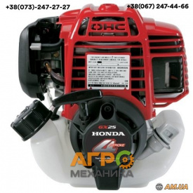 Двигатель Honda GX25 T ST4 OH