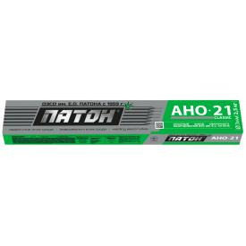 Электроды ПАТОН АНО-21 4 мм/5 кг ПТ-8918