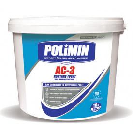 Грунтівка кварцева POLIMIN АС-3 (аналог СТ-16) (44шт)15 кг
