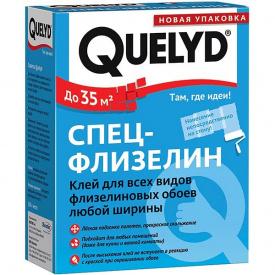 Клей д/шпалер QUELYD спеціальний флізеліновий (30)