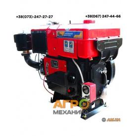 Двигатель Кентавр ДД1130ВЭ