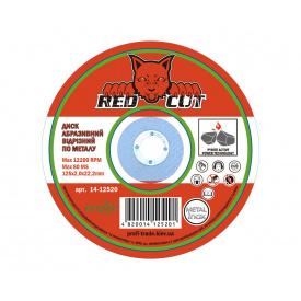 14-12520 Диск отрезной по металлу 125x2,0x22,2Red Cut 25 шт