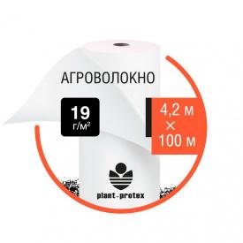Агроволокно Plant-Protex 19 белое 4,2х100 м