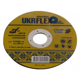 Диск 125x2,0x22,2 мм отрезной по металлу BLACK STAR UKRflex (25 шт) 12-12520