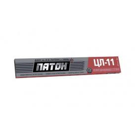 Электроды ПАТОН ЦЛ-11 4 мм/1 кг ПТ-7030