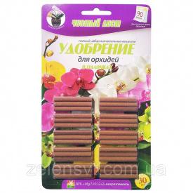 Удобрение-палочки Чистый лист для орхидей 30 шт