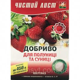 Комплексное удобрение Чистый Лист 300 г для клубники и земляники Украина
