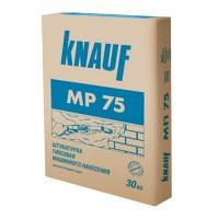 Knauf МП-75 Штукатурка, 30 кг