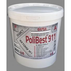 Эмаль PoliBest 911 эпоксидная износостойкая для бетонных полов комплекс А+В 4 кг серая