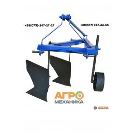 Плуг двухкорпусный AGROLUXE для мототрактора (AMG) з-х точечная навеска