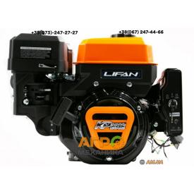 Двигатель Lifan KP230E (газ/бензин) вал 20 мм под шпонку
