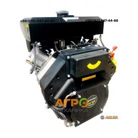 Двигун FORTE F2V92FE