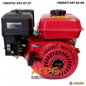 Двигатель TATA 170F (конусный вал)