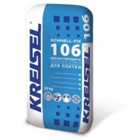 Швидкотвердіюча суміш для плитки KREISEL SCHNELL FIX 106, 25 кг