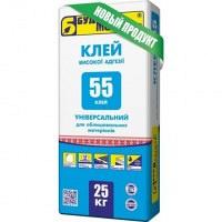 БудМайстер K-55 Клей эластифицированный высокой адгезии для керамогранита и камня 25 кг
